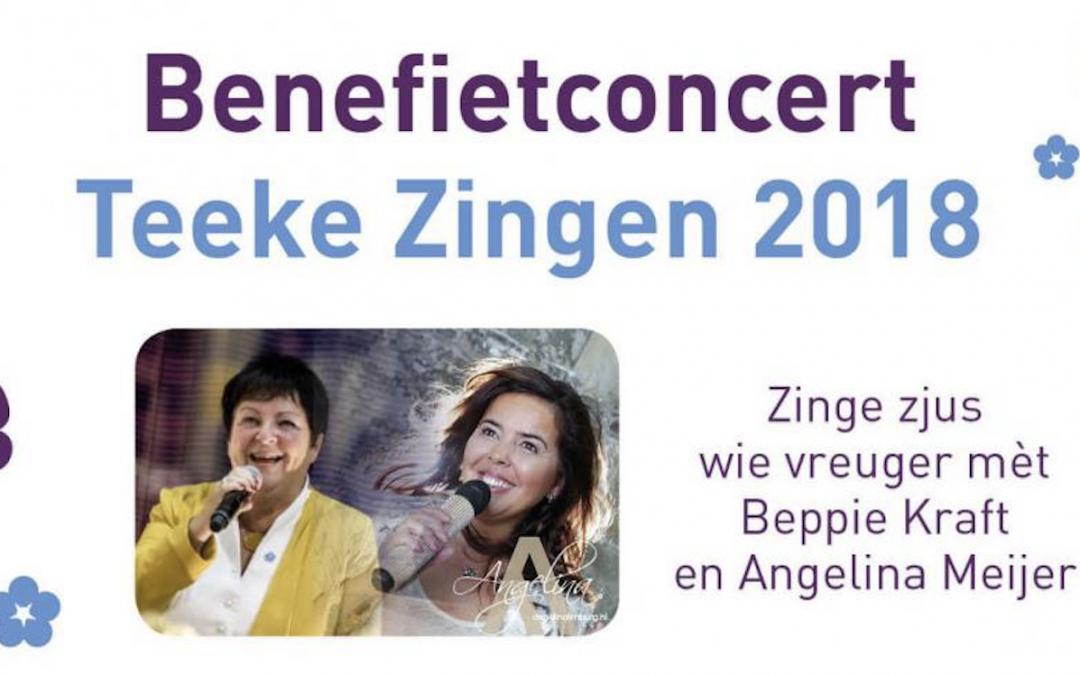 Teeke Zingen 2018
